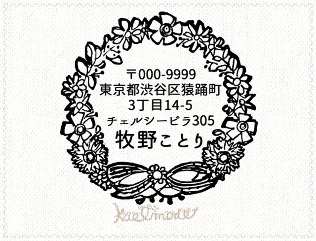お花リース01.png